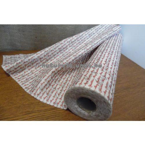 Filc, barkácsfilc anyag méterre (1,5 mm vastag) MERRY CHRISTMAS mintás