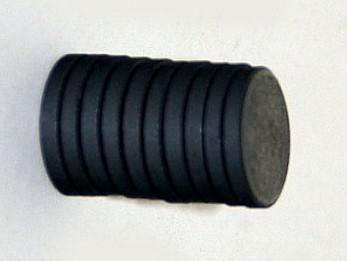 mágneskorong, mágnes korong 16 mm (5 db / csomag)